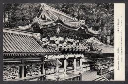 68904/ NIKKO, Yomeimon Gate - Japon