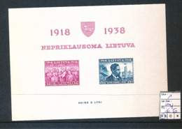 LITHUANIA MS YVERT 1 MNH IMPERFORATED - Lituanie