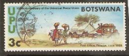 Botswana   1974  SG 319  U.P.U.    Fine Used - Botswana (1966-...)