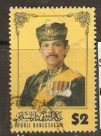 Brunei   1996  SG 572  $2   Fine Used - Brunei (1984-...)