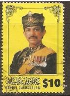 Brunei   1996  SG 574  $10   Fine Used - Brunei (1984-...)