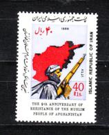 Iran   -  1988. Resistenza Dei Muslim Nella Guerra In Afghanistan. Resistance In The  Afghanistan War. MNH. - Storia