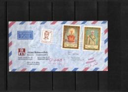 Iran Interesting Airmail Letter - Iran
