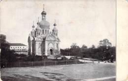Kielce - Cerkiew - Pologne