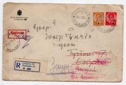 1939  YUGOSLAVIA, SLOVENIA, LJUBLJANA TO OSIJEK, REGISTERED LETTER - Covers & Documents