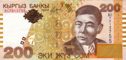 "Kyrgyzstan 200 Som 2004 EXF P-22 ""free Shipping Via Regular Air Mail (buyer Risk)"" - Kirgisistan"