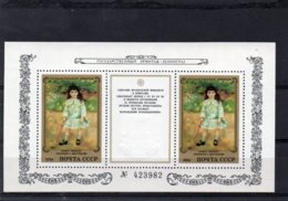 URSS 1984 ** - 1923-1991 USSR