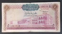 RS - IRAQ 5 DINARS 1971 Banknote - Iraq
