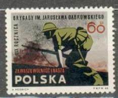 POLAND MNH ** 1567 BRIGADE JAROSLAW DABROWSKI - 1944-.... Republik