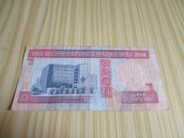 Bahreïn.Billet 1 Dinar. - Bahrain