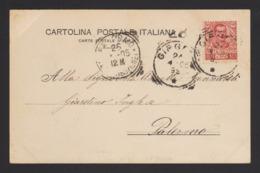 16722 Agrigento - Porta Atenea F - Agrigento