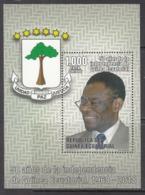 2018 Equatorial Guinea Independence Anniversary President  Complete Souvenir Sheet MNH - Equatorial Guinea