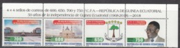 2018 Equatorial Guinea Independence Anniversary President  Coat Of Arms Complete Strip Of 4 MNH - Equatorial Guinea