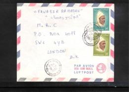 Morocco 1994 Interesting Airmail Letter - Marruecos (1956-...)