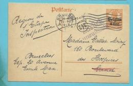 Entier Met Stempel BRUSSEL Naar Gand, Stempel ZURUCK - WW I