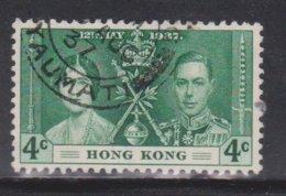 HONG KONG Scott # 151 Used - King George VI Coronation - Hong Kong (...-1997)