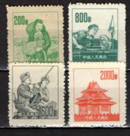 CINA - REPUBBLICA POPOLARE - 1953 - IL LAVORO IN CINA - SENZA GOMMA - 1949 - ... People's Republic