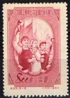 CINA - REPUBBLICA POPOLARE - 1953 - LAVORATORI E BANDIERE - SENZA GOMMA - 1949 - ... People's Republic