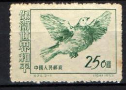 CINA - REPUBBLICA POPOLARE - 1953 - PACE MONDIALE - COLOMBA DI PICASSO - SENZA GOMMA - 1949 - ... People's Republic