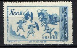 CINA - REPUBBLICA POPOLARE - 1953 - SCENE DAI MURALES DI TUNHUANG - SENZA GOMMA - 1949 - ... People's Republic