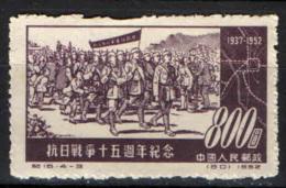 CINA - REPUBBLICA POPOLARE - 1952 - CAVALLERIA VERSO GRANDE MURAGLIA - SENZA GOMMA - 1949 - ... People's Republic