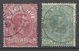 Italie   Colis Postaux   N° 3 Et 4   Oblitérés AB/B              Soldè à Moins De 15   %      ! ! ! - 1878-00 Humbert I.