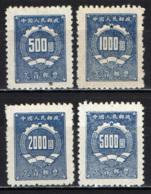 CINA - REPUBBLICA POPOLARE - 1950 - SEGNATASSE - SENZA GOMMA - 1949 - ... République Populaire
