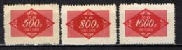 CINA - REPUBBLICA POPOLARE - 1954 - SEGNATASSE - SENZA GOMMA - 1949 - ... Volksrepubliek
