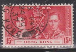 HONG KONG Scott # 152 Used - King George VI Coronation - Hong Kong (...-1997)