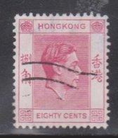 HONG KONG Scott # 162C Used - King George VI Definitive - Hong Kong (...-1997)