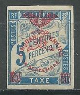 Nouvelle Calédonie Timbre-taxe YT N°8 Duval Neuf/charnière * - Portomarken