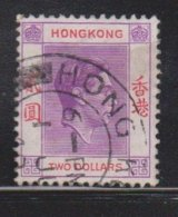 HONG KONG Scott # 164A Used - King George VI Definitive - Hong Kong (...-1997)