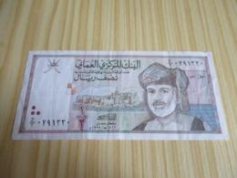 Oman.Billet 1/2 Rial 1995. - Oman