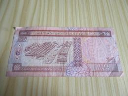 Bahreïn.Billet 1/2 Dinar. - Bahrain
