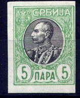 SERBIE - 83ND** - PIERRE 1er KARAGEORGEVICH - Serbie