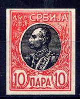 SERBIE - 84ND** - PIERRE 1er KARAGEORGEVICH - Serbie