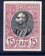 SERBIE - 85ND** - PIERRE 1er KARAGEORGEVICH - Serbie