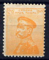 SERBIE - 98* - PIERRE 1er KARAGEORGEVICH - Serbie