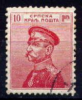 SERBIE - 96° - PIERRE 1er KARAGEORGEVICH - Serbie