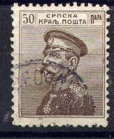 SERBIE - 101° - PIERRE 1er KARAGEORGEVICH - Serbie