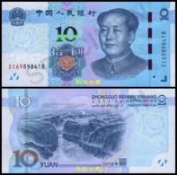 China 10 Yuan/RMB, (2019), Hybrid, UNC - China