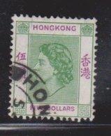 HONG KONG Scott # 197 Used - Queen Elizabeth II Definitive - Used Stamps