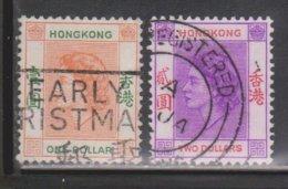 HONG KONG Scott # 194, 196 Used - Queen Elizabeth II Definitives - Used Stamps