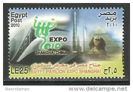 Egypt - 2010 - ( Egypt Pavilion Expo Shanghai, China - Pyramids & Sphinx ) - MNH (**) - Nuovi