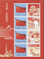 J) 2012 CHINA, FLAG, ASTRONAUT, DANCING, SOUVENIR SHEET, MNH - China