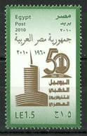 Egypt 2010 ( 50th Anniversary, Egyptian TV ) - MNH (**) - Nuovi
