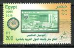 Egypt 2010 ( Arab League Center, 50th Anniv. ) - MNH (**) - Nuovi