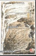 J) 2016 CHINA, CHINESE LANDSCAPE PAINTING, SOUVENIR SHEET - China