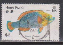 HONG KONG Scott # 372 Used - Fish - Hong Kong (...-1997)