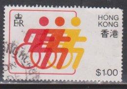 HONG KONG Scott # 405 Used - Disabled Games - Wheelchair Racing - Hong Kong (...-1997)